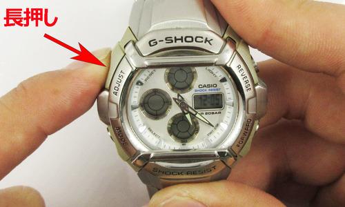デジタル時計の時刻合わせ2