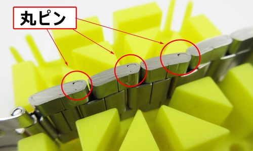 丸ピンタイプのピンの位置を確認する
