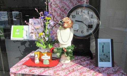 宮形時計店の画像その2
