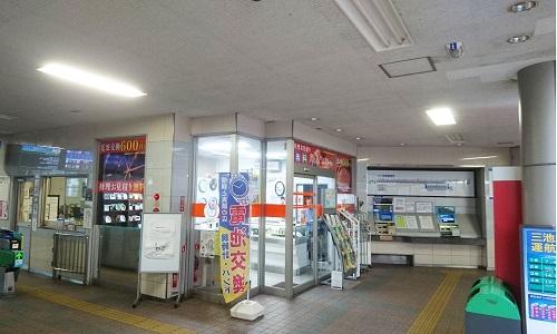 渋田時計店(二日市店)の画像