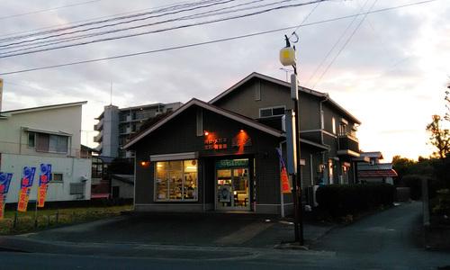 真鍋時計店(筑前町東小田)の画像5