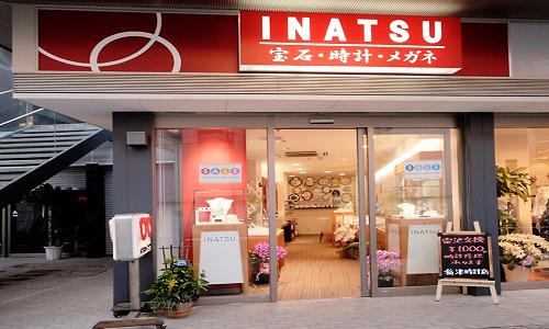 稲津時計店の画像