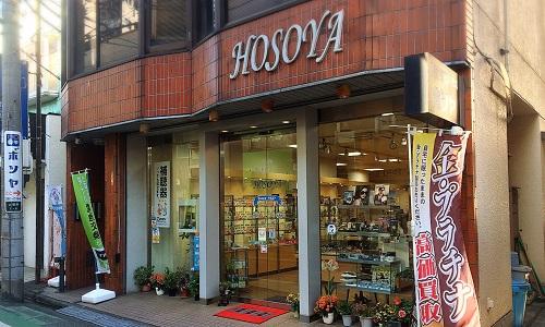 細谷時計店の画像