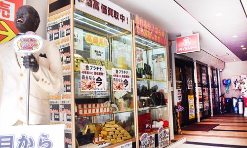 リサイクルマートブランド館 中洲店の画像