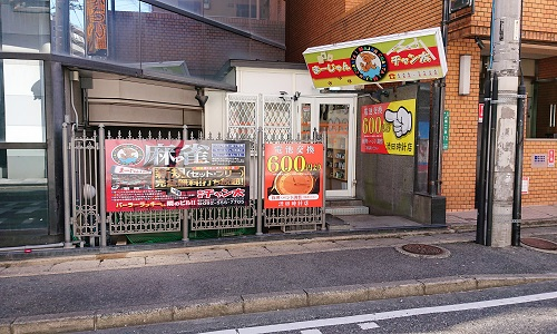 渋田時計店(大橋店)の画像