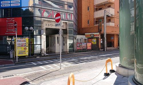渋田時計店の画像3
