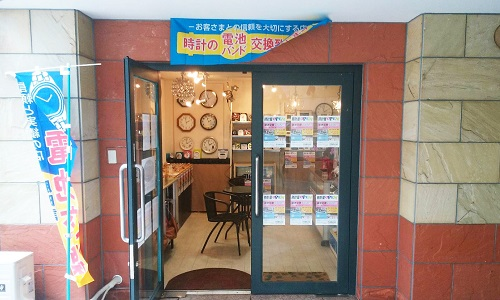 渋田時計店(西新店)の画像3