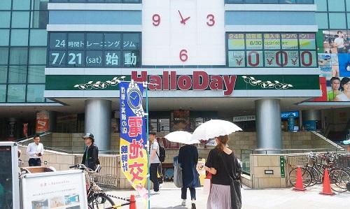 渋田時計店(西新店)の画像5