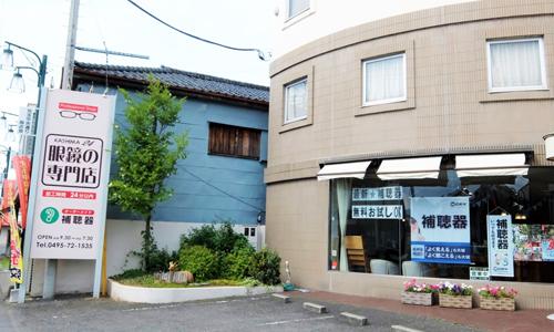 かしま本店の外観画像2