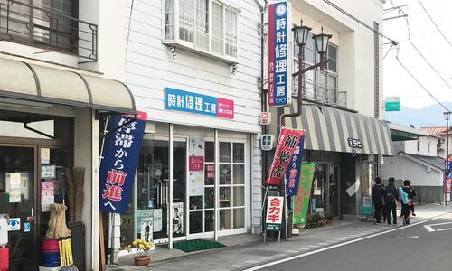 谷口時計メガネ店の店舗外観画像