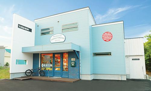 吉田時計店の画像