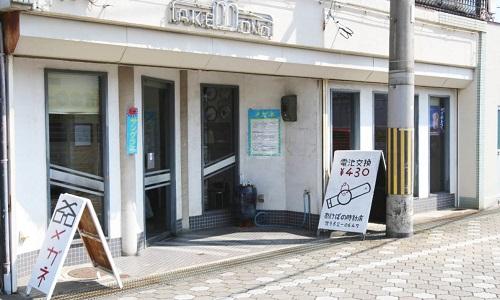 あけぼの時計店の外観画像