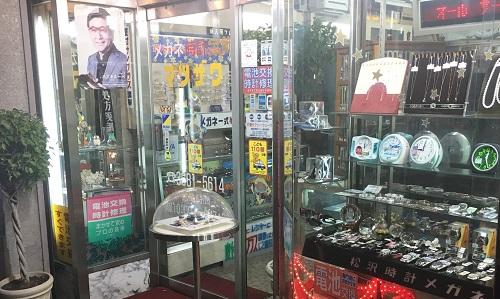 松澤時計店の店内画像