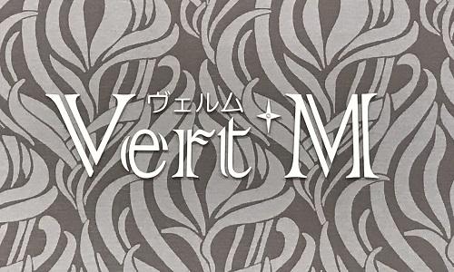 ヴェルム蟹江店のロゴ画像