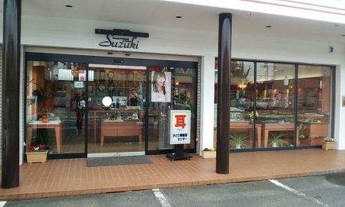 スズキ時計店の画像