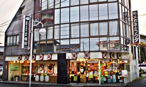 福田時計店の外観画像