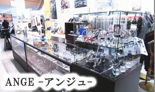 アンジュ フジ熊野店の画像