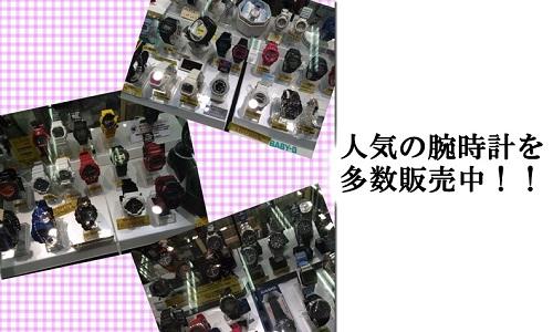 アンジュの取り扱い商品画像
