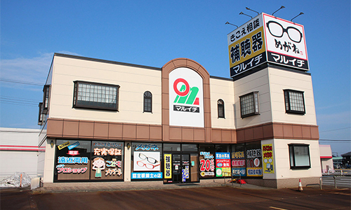 メガネ・時計の店マルイチの画像