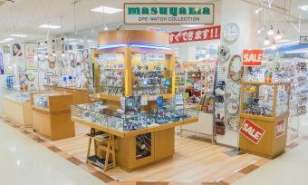 時計・写真のマスヤマ(ダイイチめむろ店)の画像