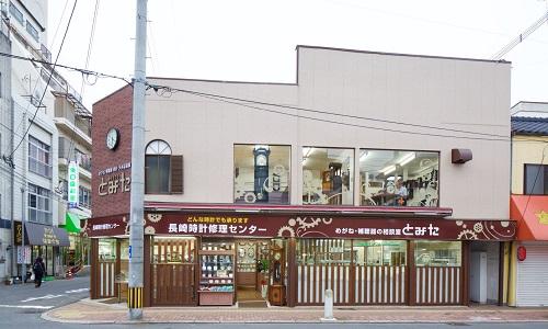 長崎時計修理センターの画像