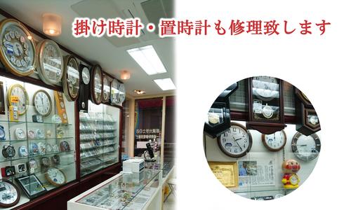 比嘉時計メガネ店の画像2