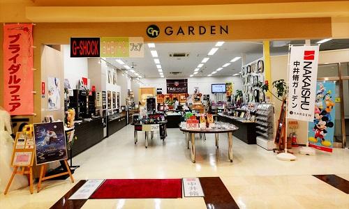 中井脩ガーデン店の画像
