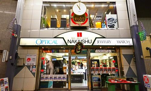 中井脩本店の画像