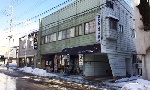 西沢時計店の外観画像その2