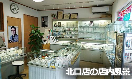 フルカワ時計店の画像
