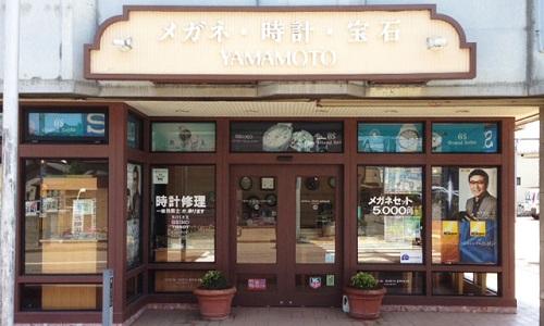山本時計店の外観画像