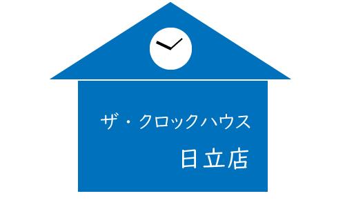 イトーヨーカドー日立店の画像