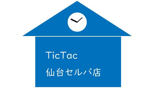 仙台セルバの画像