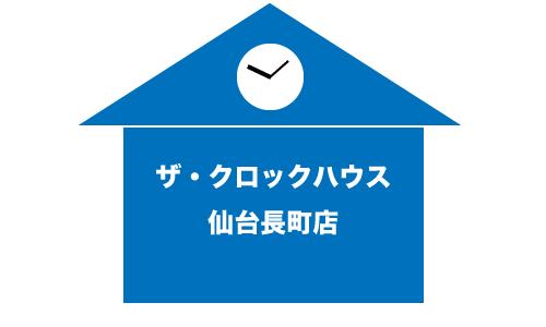 ザ・モール仙台長町店の画像