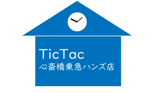 TicTac心斎橋東急ハンズ店の画像
