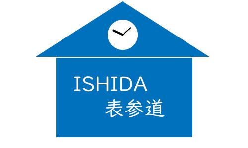 ISHIDA表参道の画像