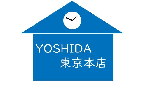 YOSHIDA東京本店の画像