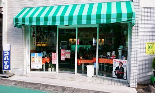 コバヤシ時計店の画像3