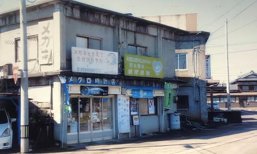 メグロ時計店の画像