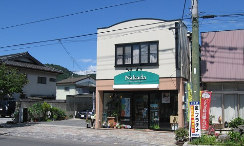 ナカダ時計店の画像