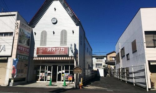 オオツカ時計店の外観画像