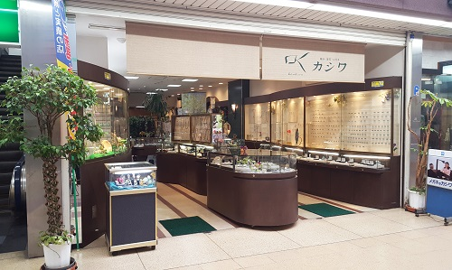 カシワ時計店の画像