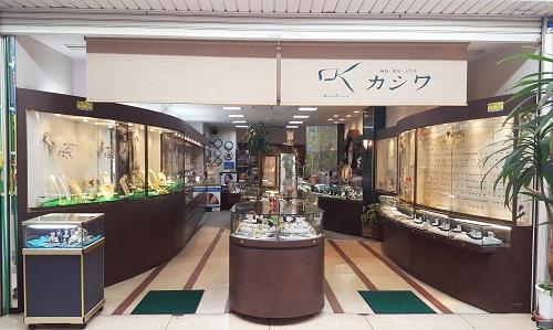 カシワ時計店の外観正面画像