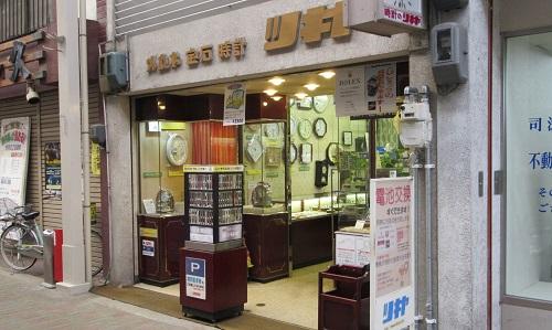 ツキヤ時計店の画像