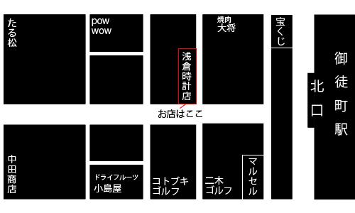 浅倉時計店の地図
