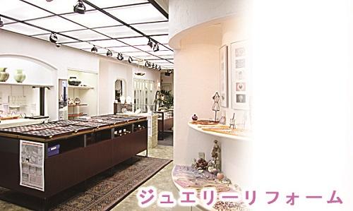 エファーナ店内の画像