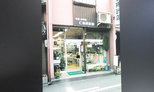 仁志時計店の画像