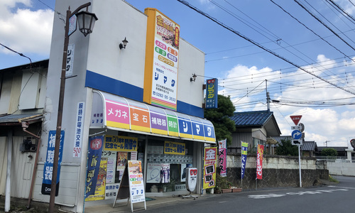 シマダ時計店の画像2