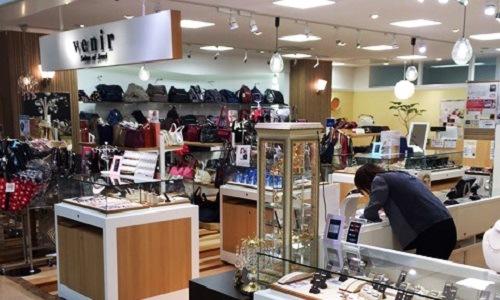 ベニールカルミア店の画像