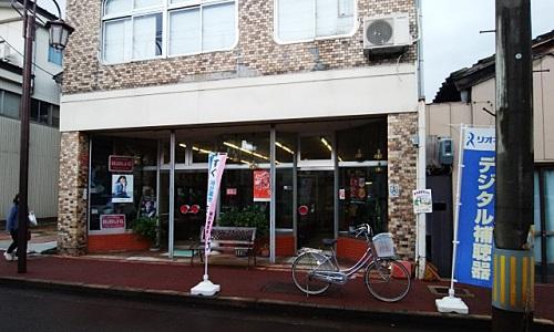 田辺時計メガネ店の画像
